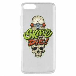 Чохол для Xiaomi Mi Note 3 Skate or die skull
