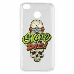 Чохол для Xiaomi Redmi 4x Skate or die skull - FatLine