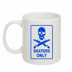 Кружка 320ml Skaters Only - FatLine
