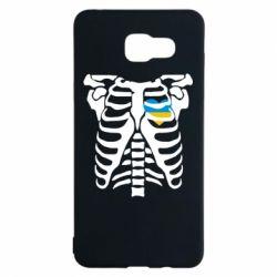 Чохол для Samsung A5 2016 Скелет з серцем Україна
