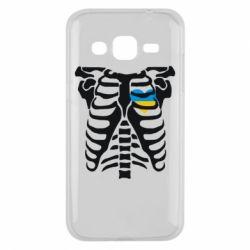 Чохол для Samsung J2 2015 Скелет з серцем Україна