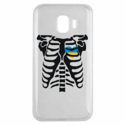 Чохол для Samsung J2 2018 Скелет з серцем Україна