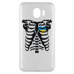 Чохол для Samsung J4 Скелет з серцем Україна