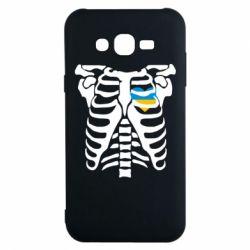 Чохол для Samsung J7 2015 Скелет з серцем Україна
