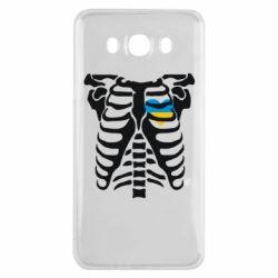 Чохол для Samsung J7 2016 Скелет з серцем Україна
