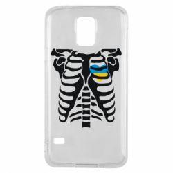 Чохол для Samsung S5 Скелет з серцем Україна