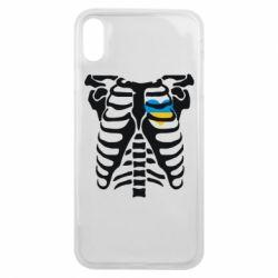 Чохол для iPhone Xs Max Скелет з серцем Україна