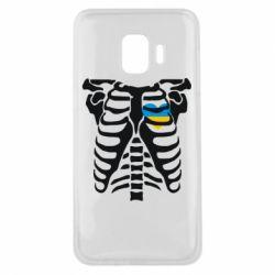 Чохол для Samsung J2 Core Скелет з серцем Україна