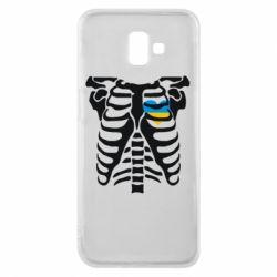 Чохол для Samsung J6 Plus 2018 Скелет з серцем Україна