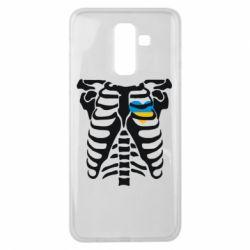 Чохол для Samsung J8 2018 Скелет з серцем Україна