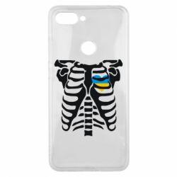 Чохол для Xiaomi Mi8 Lite Скелет з серцем Україна