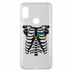 Чехол для Xiaomi Redmi Note 6 Pro Скелет з сердцем Україна
