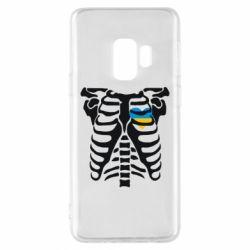 Чохол для Samsung S9 Скелет з серцем Україна