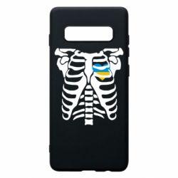 Чохол для Samsung S10+ Скелет з серцем Україна