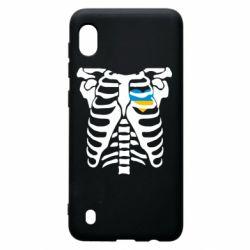 Чохол для Samsung A10 Скелет з серцем Україна