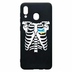 Чохол для Samsung A30 Скелет з серцем Україна