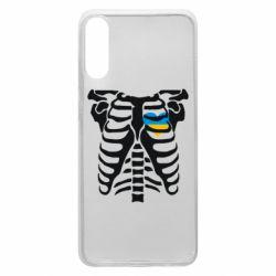 Чохол для Samsung A70 Скелет з серцем Україна