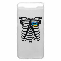Чохол для Samsung A80 Скелет з серцем Україна