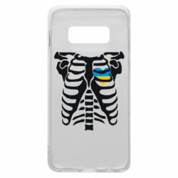 Чохол для Samsung S10e Скелет з серцем Україна