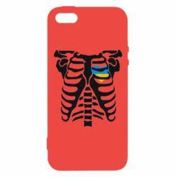 Чохол для iphone 5/5S/SE Скелет з серцем Україна