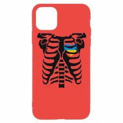 Чохол для iPhone 11 Pro Скелет з серцем Україна