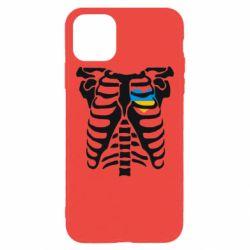 Чохол для iPhone 11 Pro Max Скелет з серцем Україна