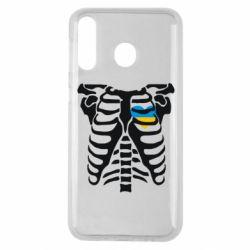 Чохол для Samsung M30 Скелет з серцем Україна