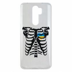 Чехол для Xiaomi Redmi Note 8 Pro Скелет з сердцем Україна