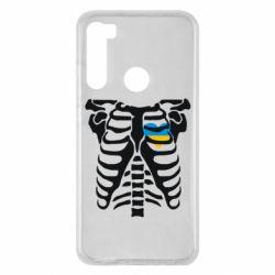 Чехол для Xiaomi Redmi Note 8 Скелет з сердцем Україна