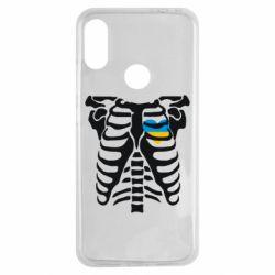 Чехол для Xiaomi Redmi Note 7 Скелет з сердцем Україна