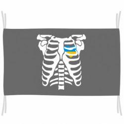 Прапор Скелет з серцем Україна