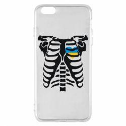 Чохол для iPhone 6 Plus/6S Plus Скелет з серцем Україна