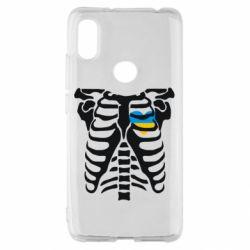 Чехол для Xiaomi Redmi S2 Скелет з сердцем Україна