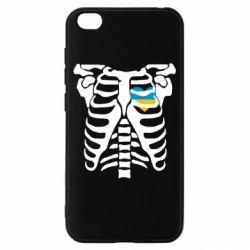 Чехол для Xiaomi Redmi Go Скелет з сердцем Україна