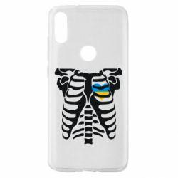 Чохол для Xiaomi Mi Play Скелет з серцем Україна