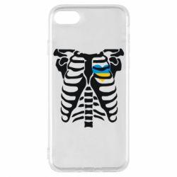 Чохол для iPhone 7 Скелет з серцем Україна