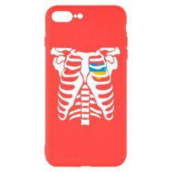 Чохол для iPhone 7 Plus Скелет з серцем Україна