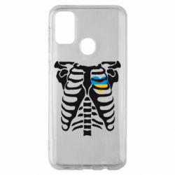 Чохол для Samsung M30s Скелет з серцем Україна