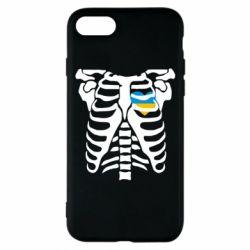 Чохол для iPhone 8 Скелет з серцем Україна