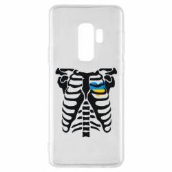Чохол для Samsung S9+ Скелет з серцем Україна