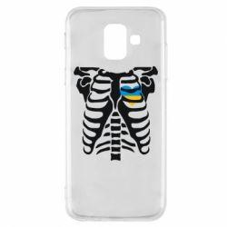 Чохол для Samsung A6 2018 Скелет з серцем Україна