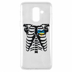 Чохол для Samsung A6+ 2018 Скелет з серцем Україна