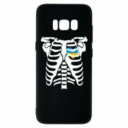 Чохол для Samsung S8 Скелет з серцем Україна