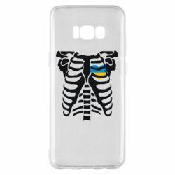 Чохол для Samsung S8+ Скелет з серцем Україна