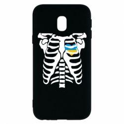 Чохол для Samsung J3 2017 Скелет з серцем Україна