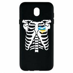 Чохол для Samsung J7 2017 Скелет з серцем Україна