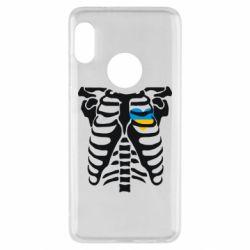 Чехол для Xiaomi Redmi Note 5 Скелет з сердцем Україна