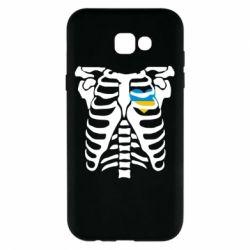 Чохол для Samsung A7 2017 Скелет з серцем Україна