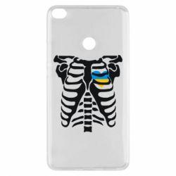 Чехол для Xiaomi Mi Max 2 Скелет з сердцем Україна