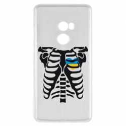 Чехол для Xiaomi Mi Mix 2 Скелет з сердцем Україна